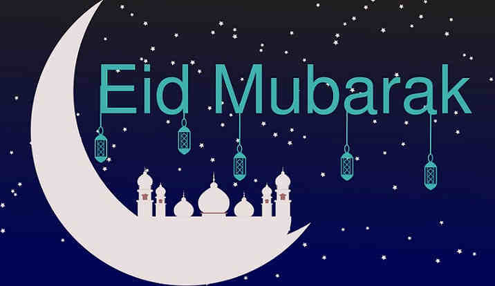 Ucapan Selamat Hari Raya Idul Fitri 2020